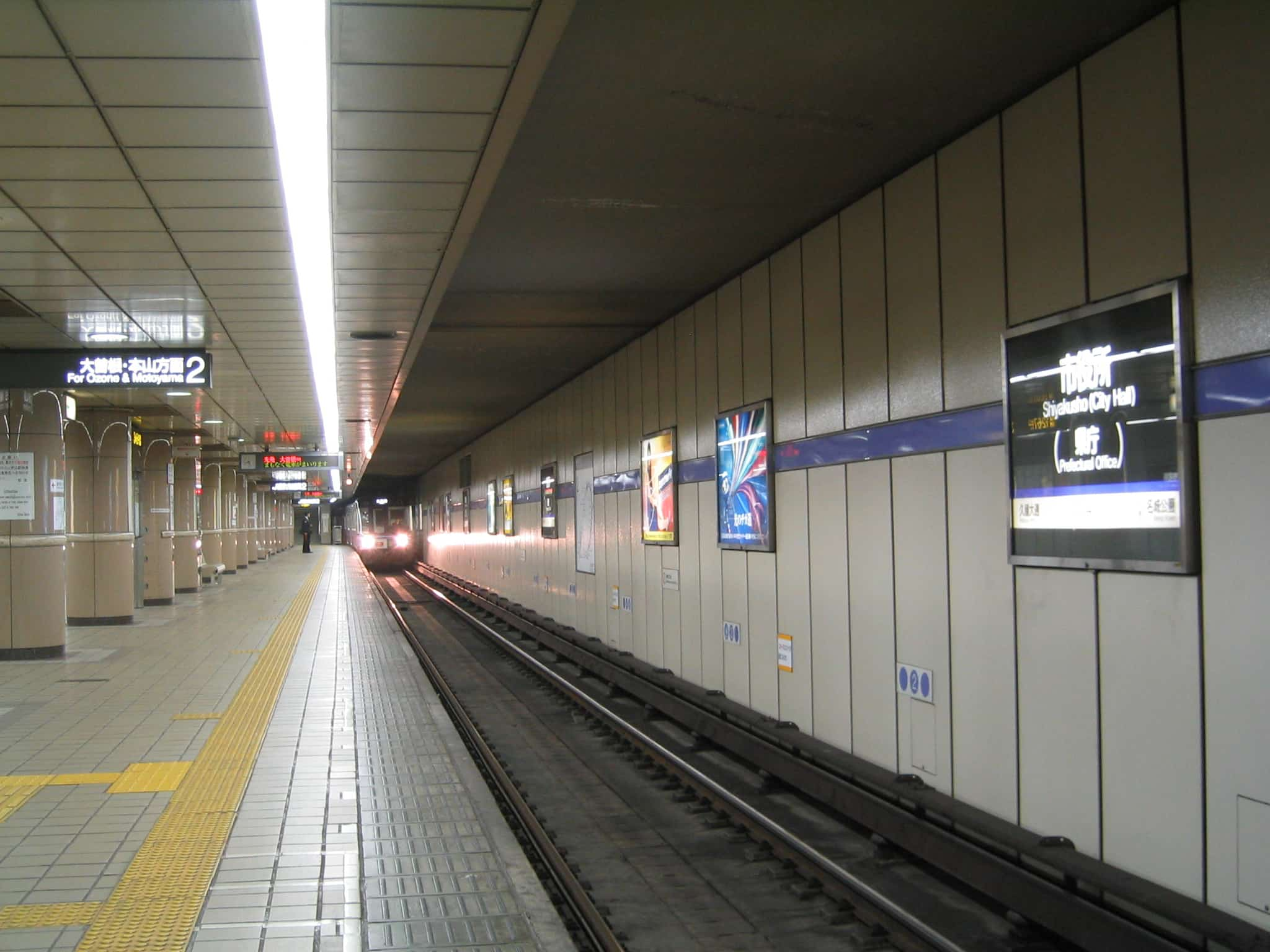 metro subway public transit in Japan