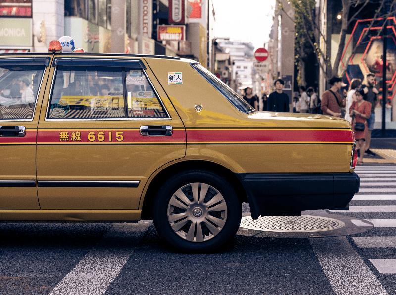 uber ride pass 2019
