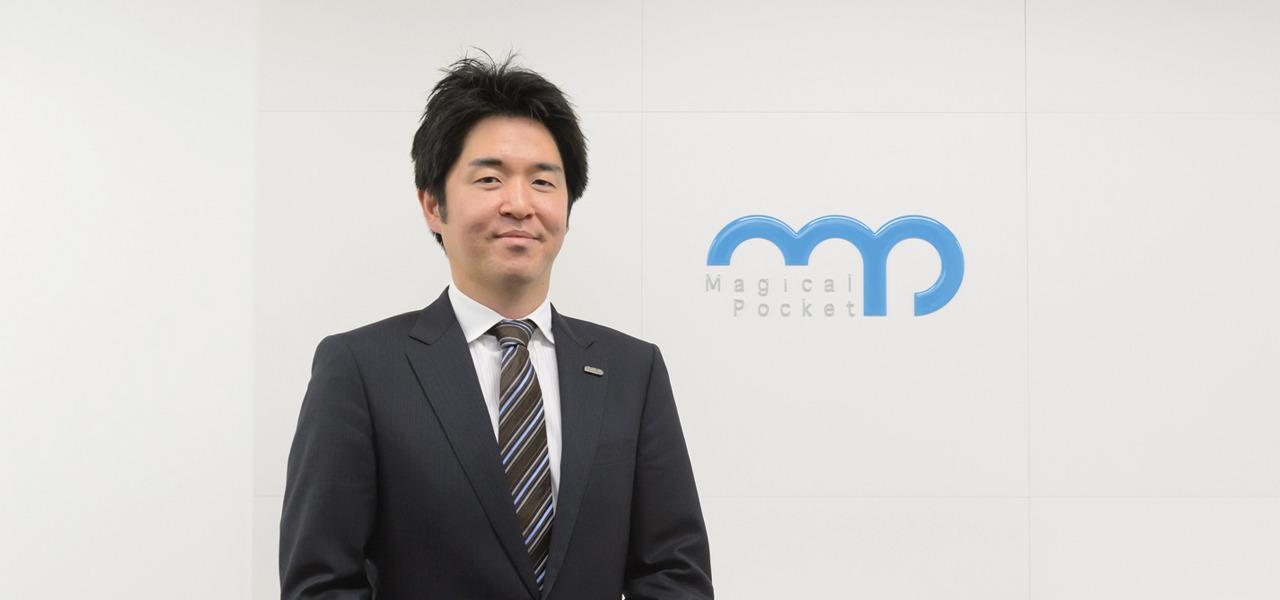 株式会社マジカルポケット 平田茂邦 投資家が企業を応援できるマーケットを!