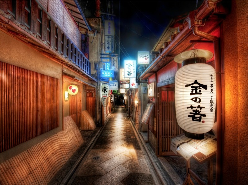 Kyoto Travel Tips to Make Your Trip Extraordinary