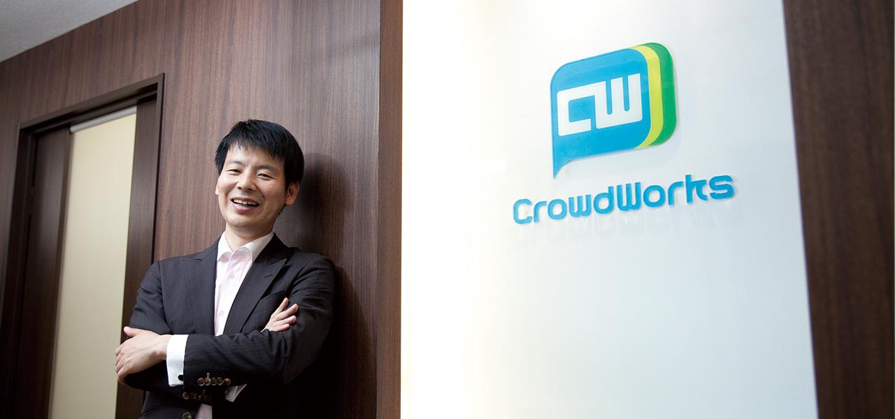 株式会社クラウドワークスの代表と企業ロゴ