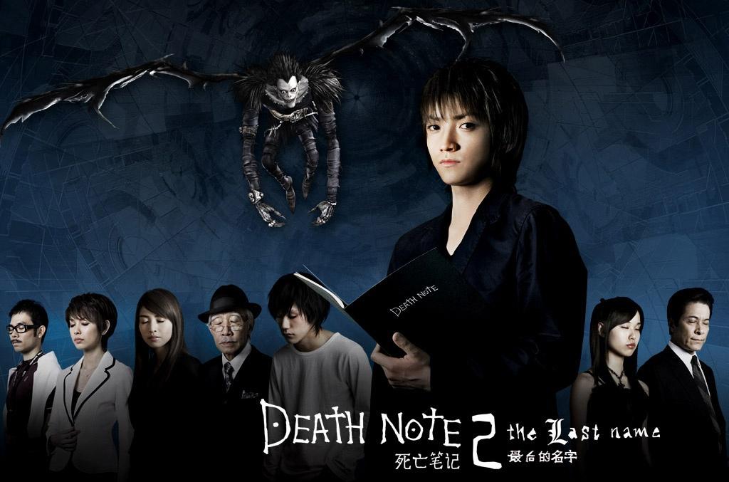 deathnote2-2.jpg