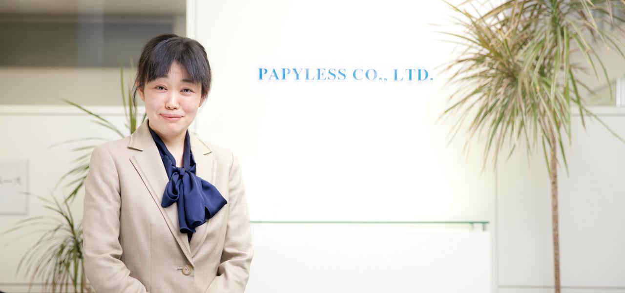 株式会社パピレス 松井康子 書籍業界に新たな挑戦を! 電子書籍のパイオニア