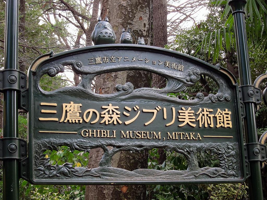 Studio Ghibli Museum Tokyo, Japan