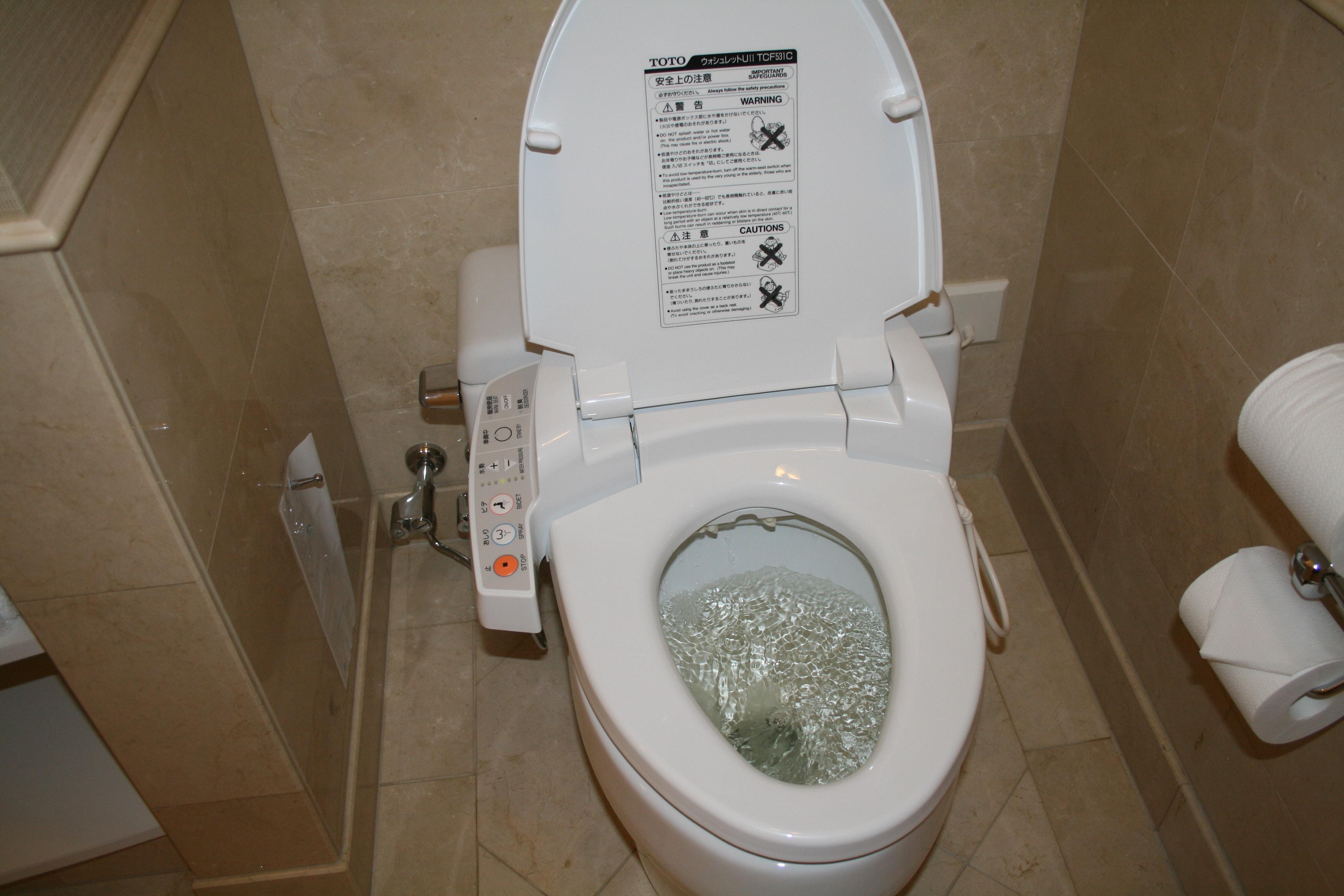 Japanese toilet bidet must do in Tokyo Japan