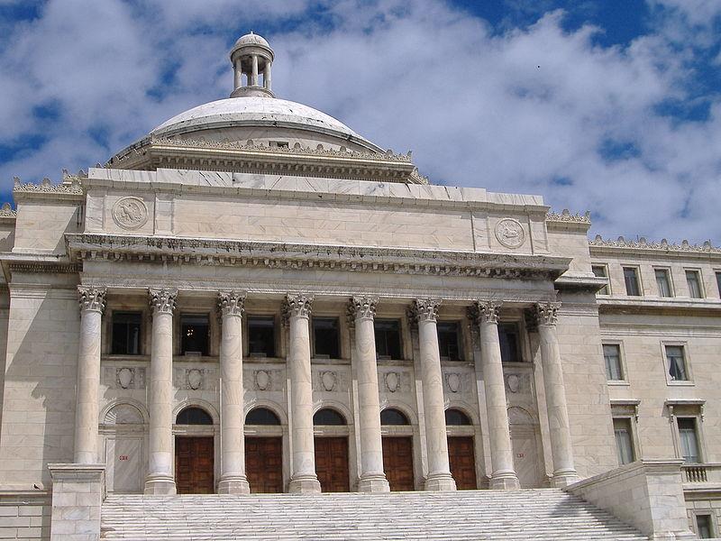 El Capitolio is a top Puerto Rico landmark