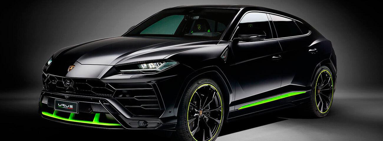 Lamborghini-Urus-preço