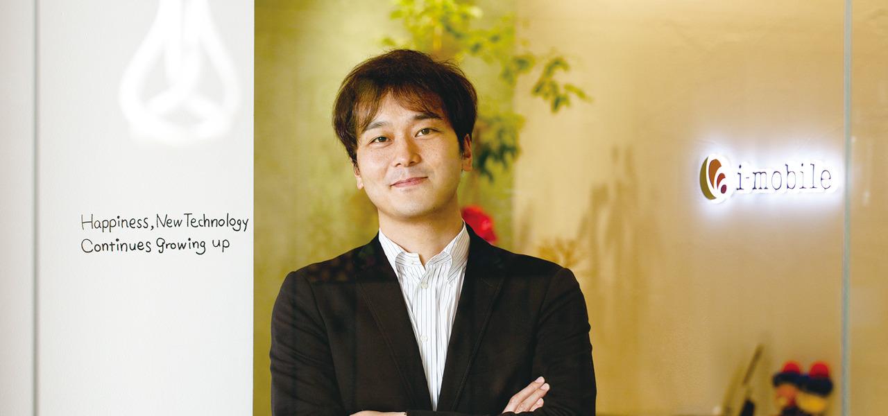 株式会社アイモバイル 田中俊彦 モバイルアドネットワークのパイオニアとして業界を牽引