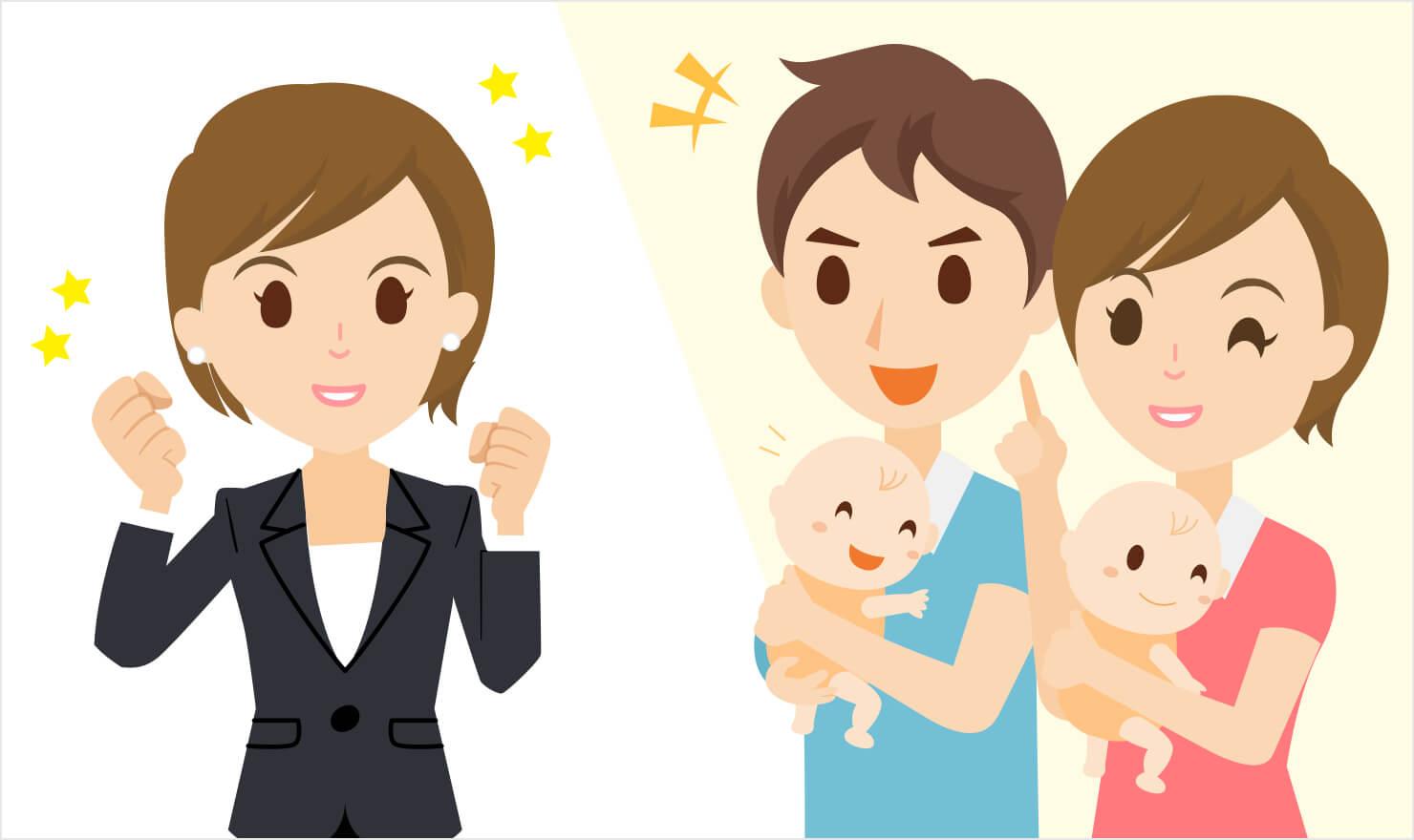 【結婚と転職】女性が働きやすい会社を見つける4つの方法