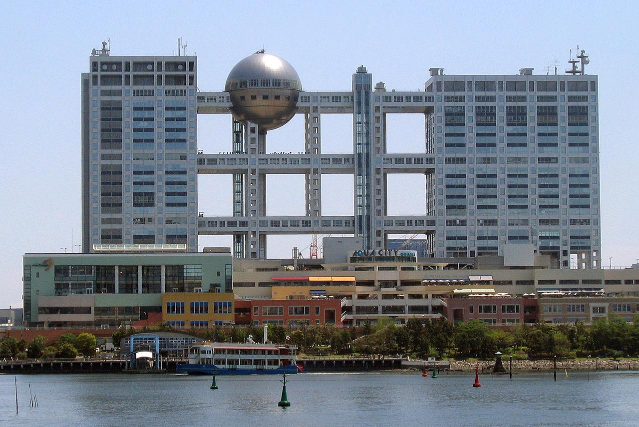 fuji tv headquarters tokyo hidden gems japan
