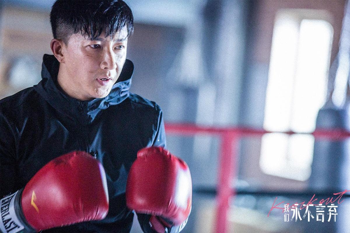Knockout-02.jpg