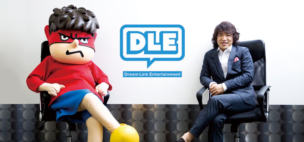 株式会社ディー・エル・イーの代表と企業ロゴ