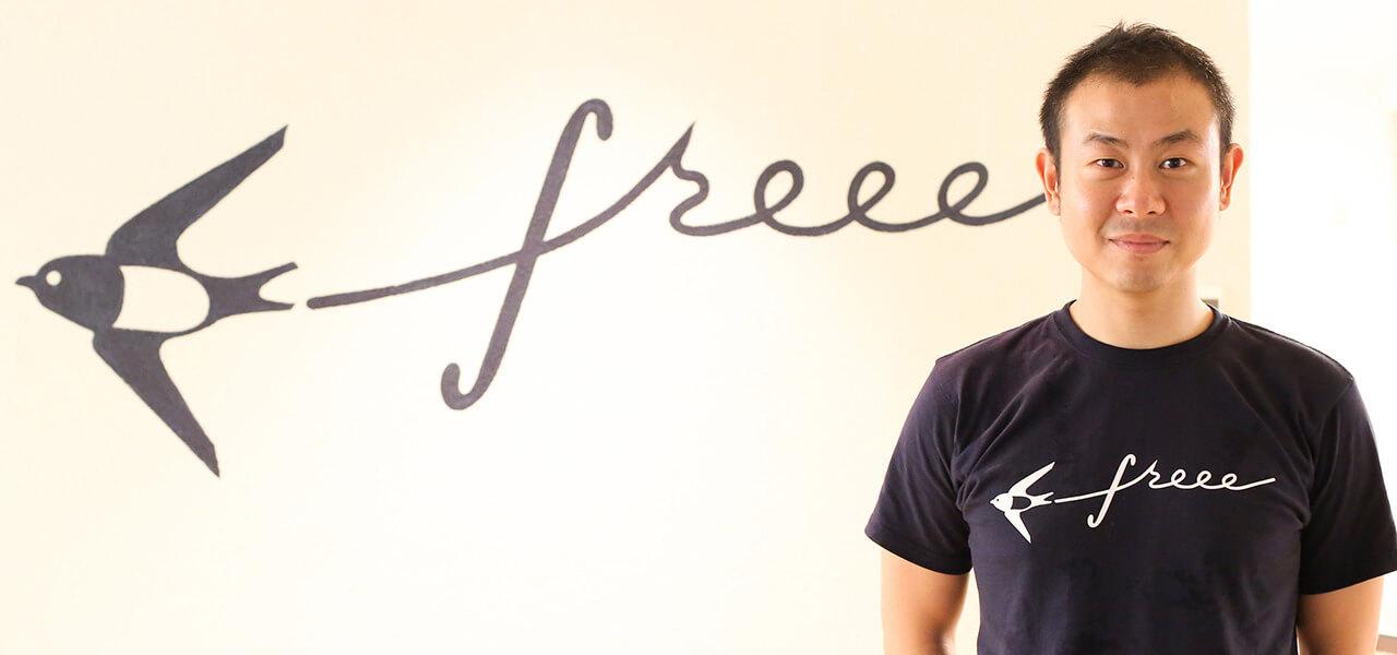 freee株式会社 佐々木大輔 全自動のクラウド型会計ソフト『freee(フリー)』で躍進