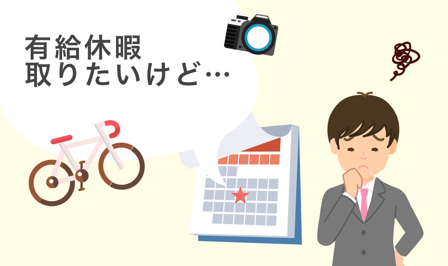 日本の有給消化率って本当に低いの?お休みに関する素朴な疑問にお答え