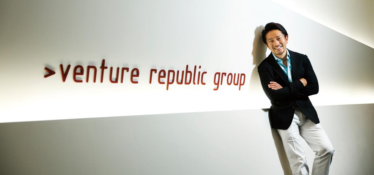 株式会社ベンチャーリパブリック 柴田啓 質の高い旅行情報を発信する「共和国」としてのプロ集団