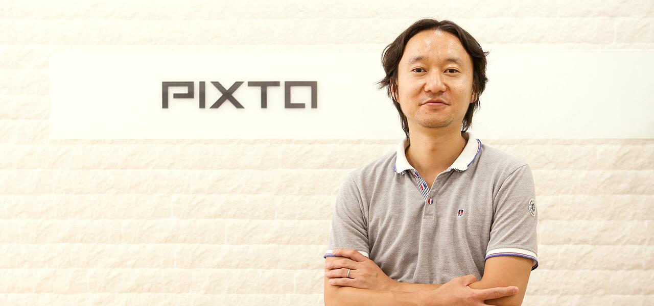 ピクスタ株式会社 古俣大介 画像マーケット『PIXTA』を国内最大手から海外へ