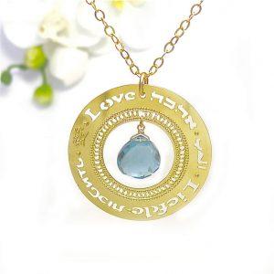 Gold Affirmation Necklace