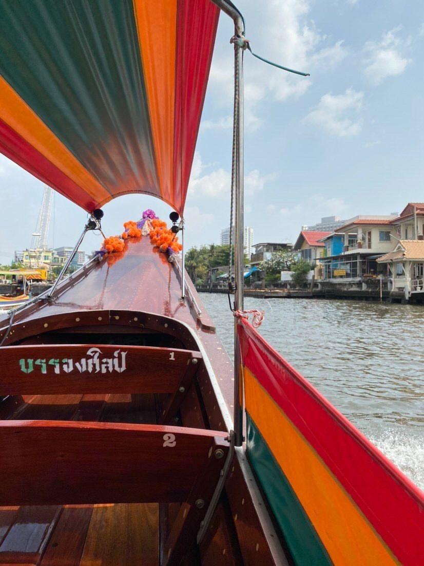 photo of Bangkok