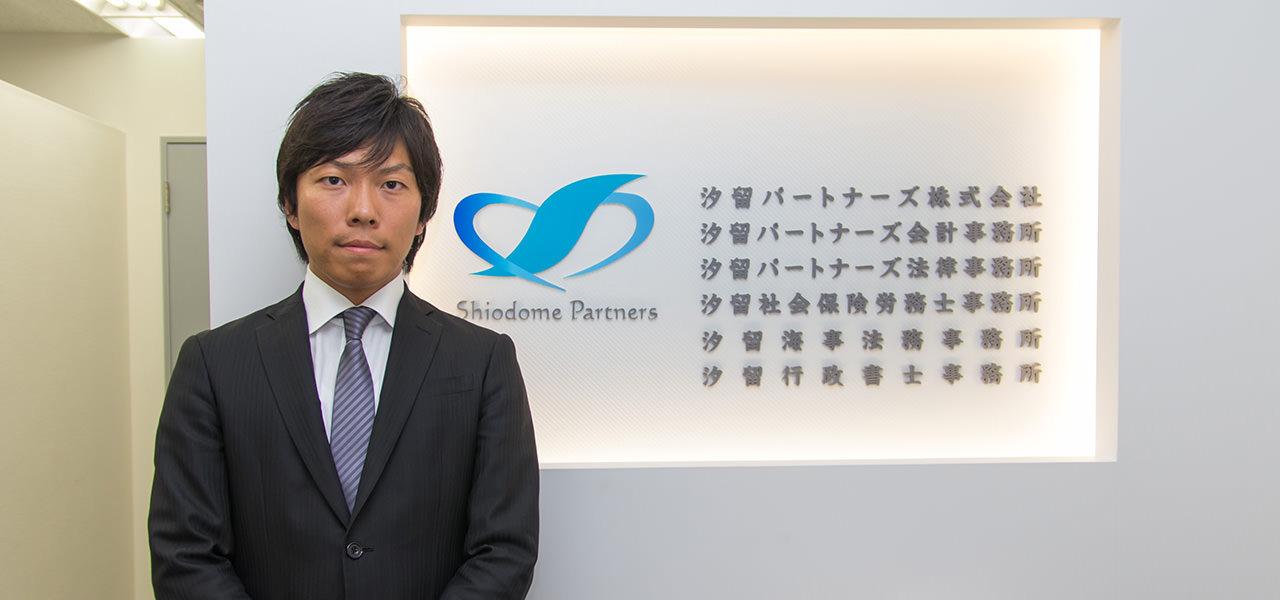 汐留パートナーズグループの代表と企業ロゴ