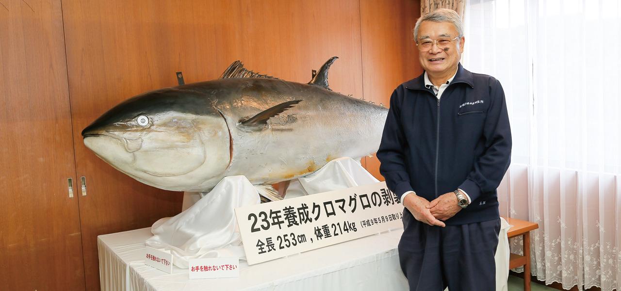 近畿大学水産研究所 宮下盛 近大マグロで養殖魚のおいしさを伝えたい