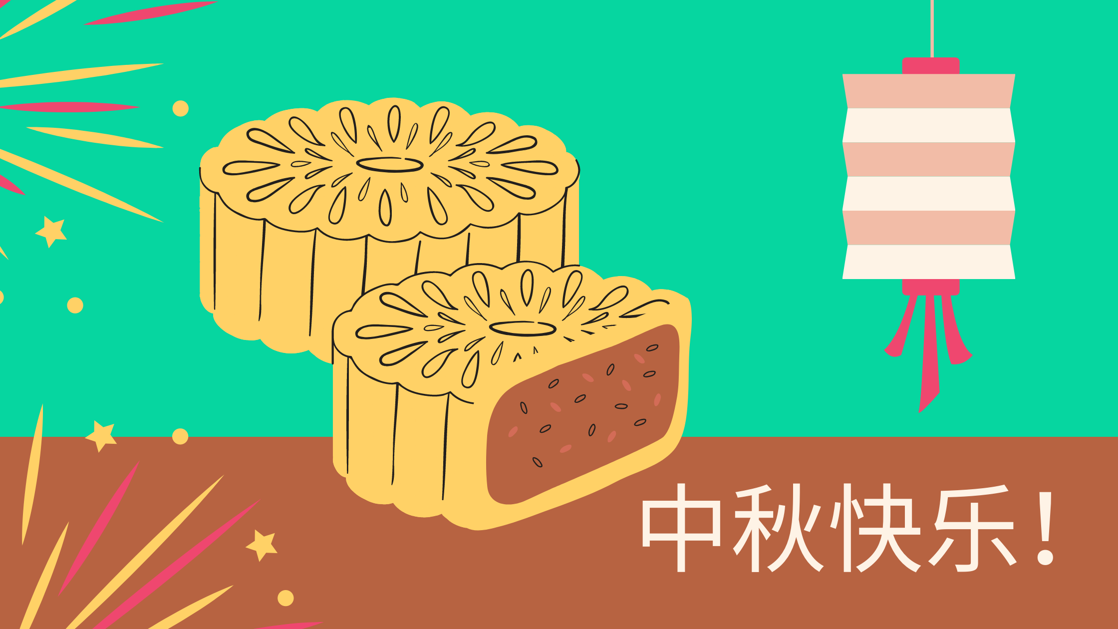 Mooncakes and Moonbeams: a Guide to the Mid-Autumn Festival in China