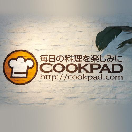 クックパッド株式会社の代表のプロフィール写真
