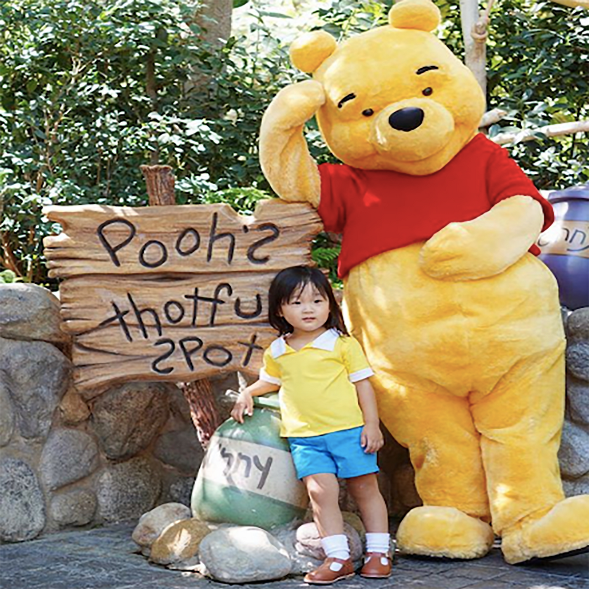 christopher-robin copy.png