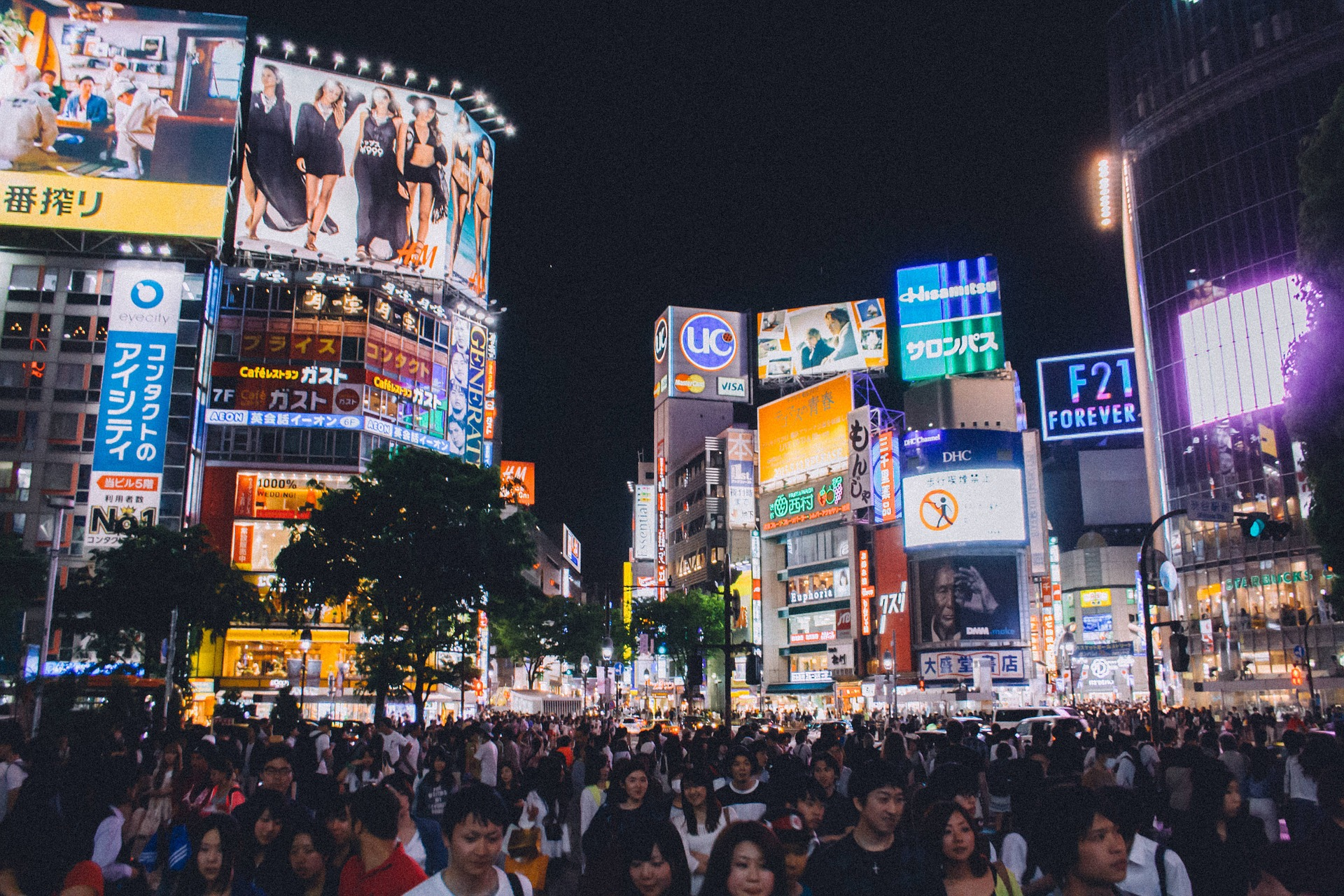 Tokyo is one of the best places for solo travel in Japan