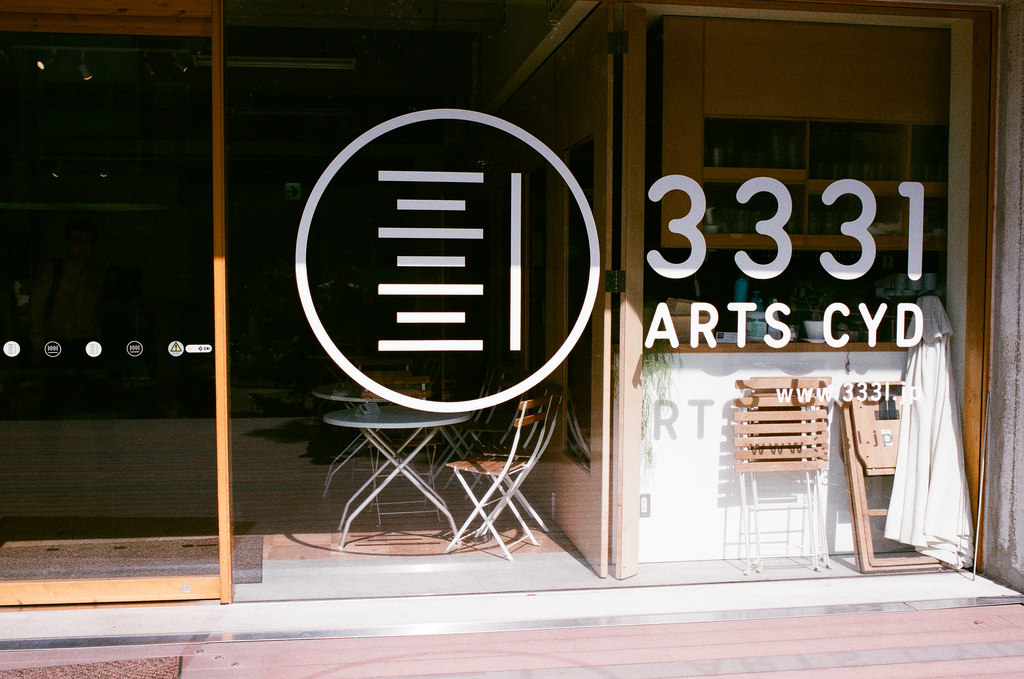 3331 arts chiyoda tokyo hidden gems japan