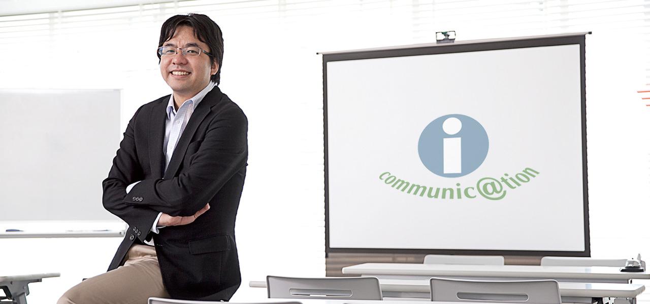 株式会社アイ・コミュニケーション 平野友朗 メールが変れば会社が変わるマナー向上で広がるチャンス