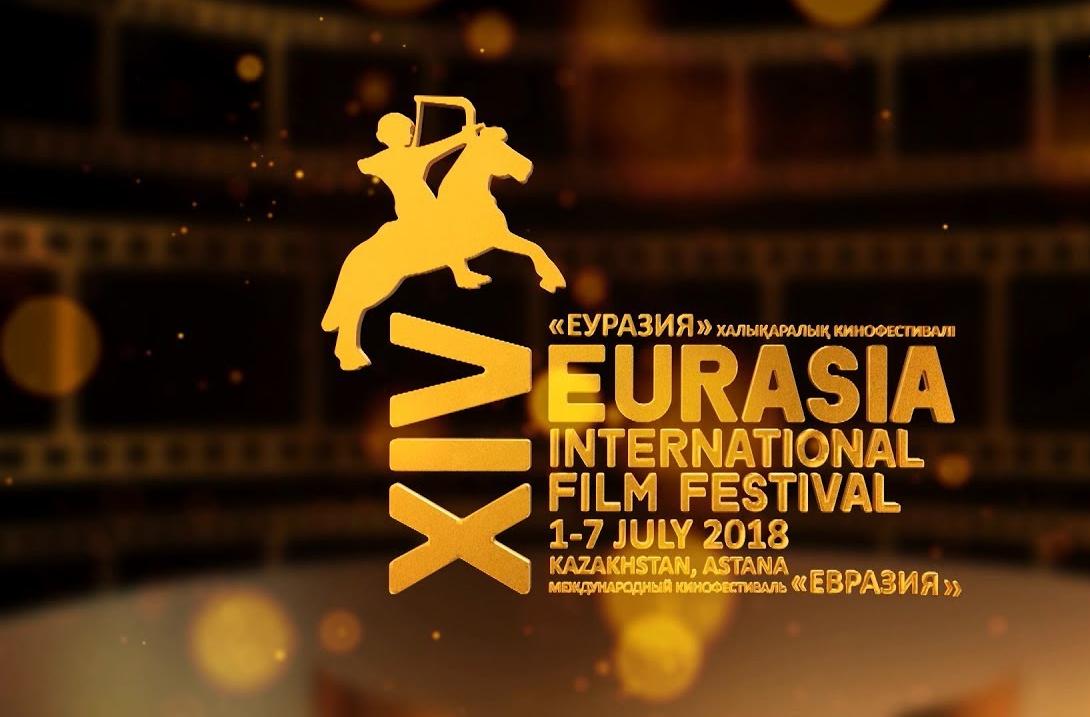 Кинофестиваль «Евразия»: итоги