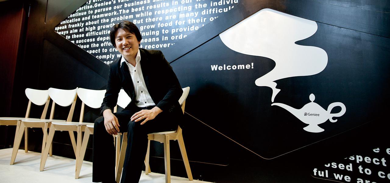株式会社ジーニー 工藤智昭 テクノロジーにかける情熱が世界を変革させる力となる
